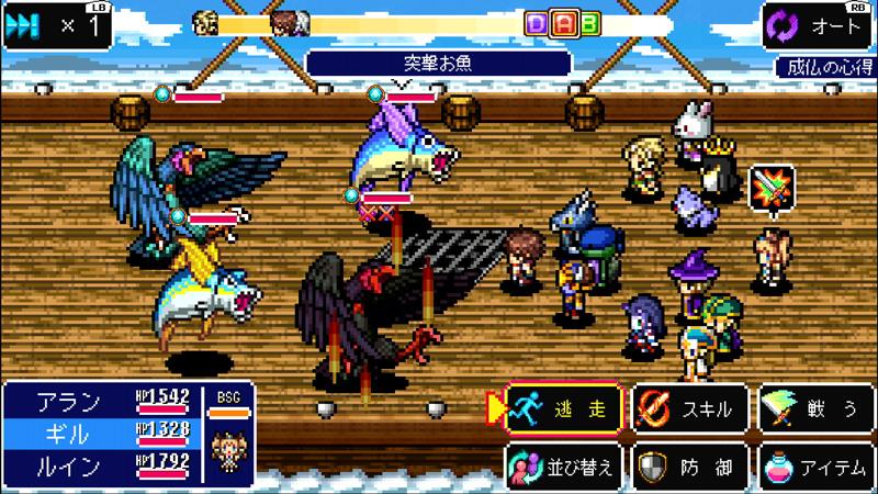ゲーム音楽は笹井隆司氏の書き下ろし「アルバスティア戦記」