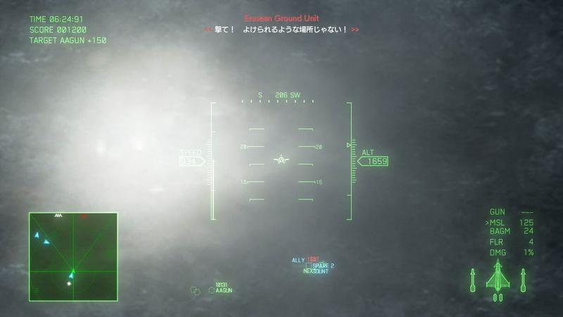 雲の中を飛び続けると「アイシング」状態となり、機体の制御に影響が出る