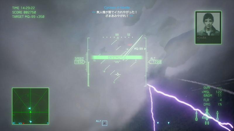 雷はやっかいな存在