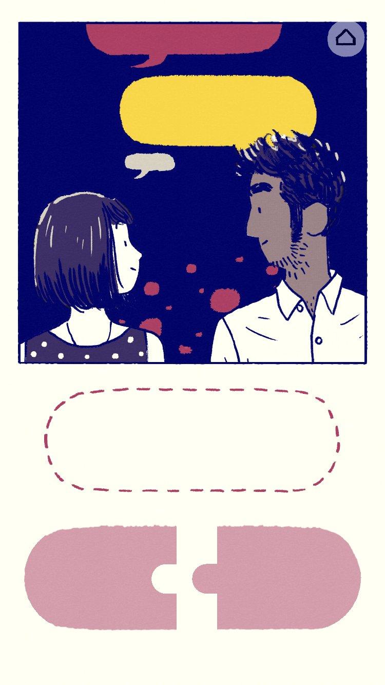 どんどん会話がやりやすくなるが、たまに言葉が出やすすぎるようになって、押した瞬間に後悔!