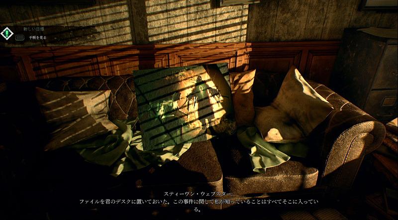 死んだサラ・ホーキンスが残したという恐ろしい絵。ホーキンス一家の身に何が起こったのだろうか?