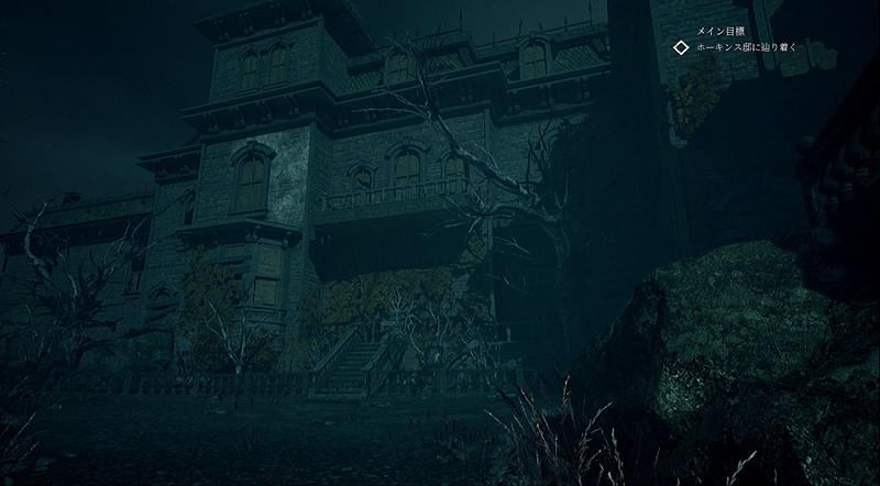 廃墟となったホーキンズの館。ホーキンズ一家の秘密に迫っていく