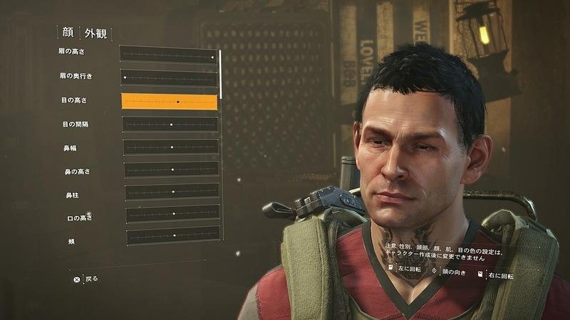 キャラクターは3人までクリエイト可能。いくつかのプリセットの顔から細かく調整もできる