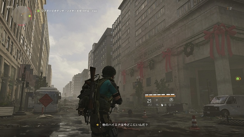 昼夜や天候によって街の雰囲気も変わっていく