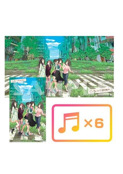 オリジナルサウンド集(6曲) & デジタル壁紙