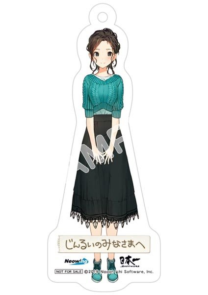 Neowingオリジナルアクリルキーホルダー(少弐勇魚)