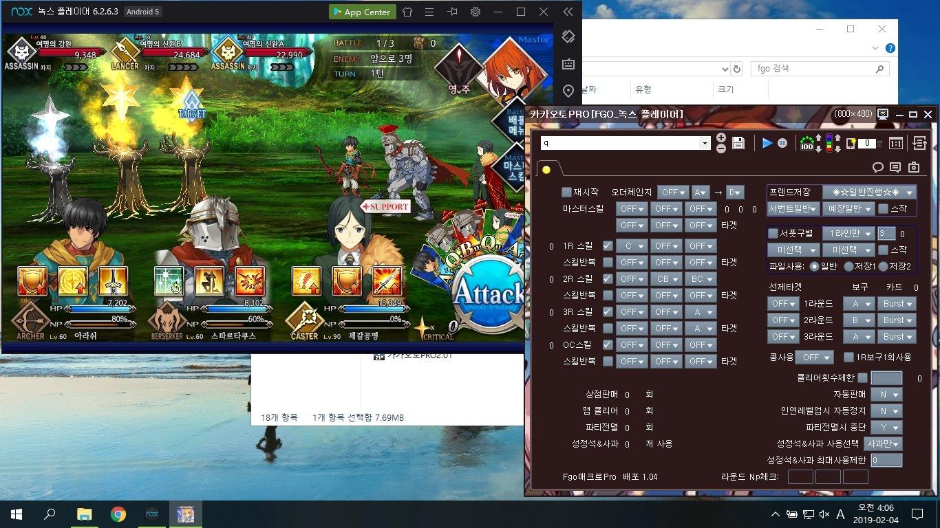 BOTの対象はMMORPGだけではない。「Fate/Grand Order」のようなターンベースのゲームも韓国ユーザーはBOTプログラムを使用している