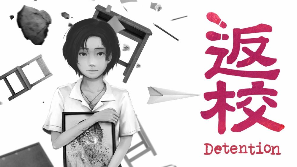 「返校 -Detention-」/価格:777円(税込、40%OFF)