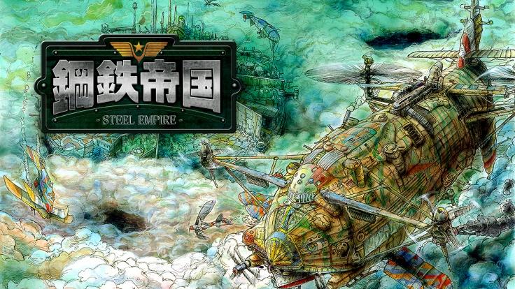 「鋼鉄帝国 STEEL EMPIRE」/価格:432円(税込、50%OFF)