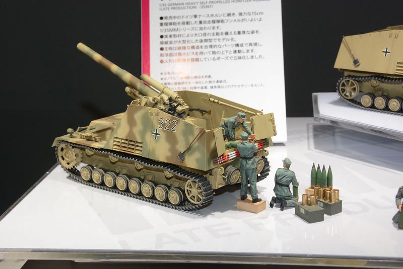 プラモデル「ドイツ重自走榴弾砲 フンメル 後期型」