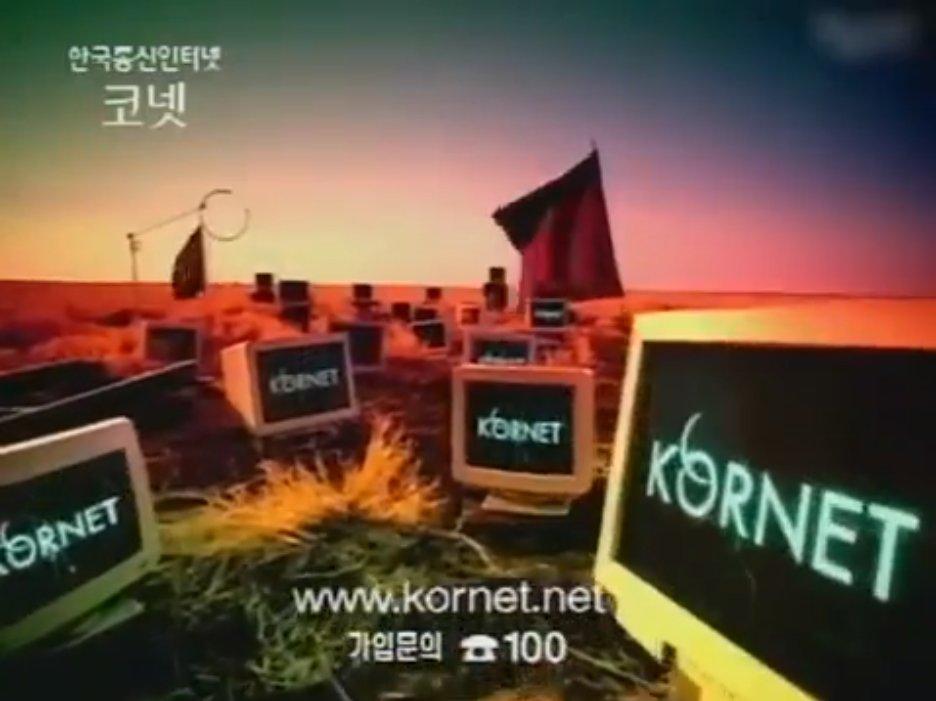 イ・ギソック氏が出演する「Kornet」の広告