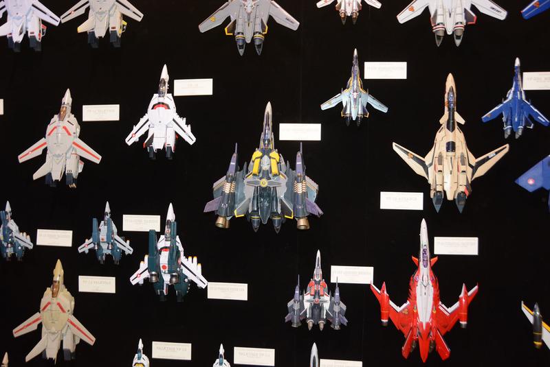 可変戦闘機・バルキリーを一堂に展示