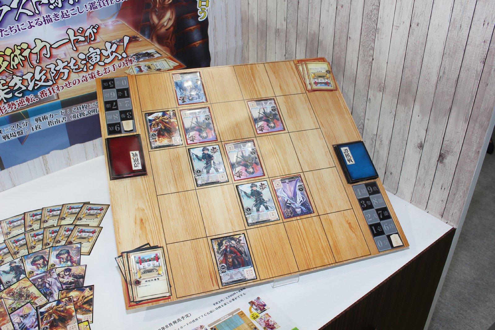 将棋盤風のボードの上で、カードの駒が戦いを展開。手前2列が自陣、奥の2列が敵陣となる