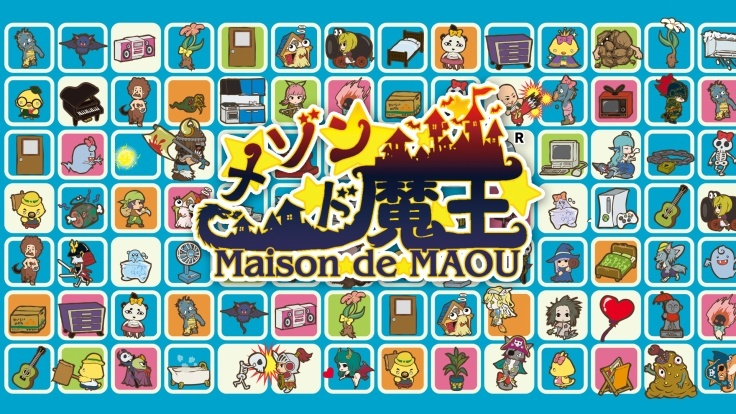 【3DS】通常価格:864円(税込)→セール価格:432円(税込)50%OFF