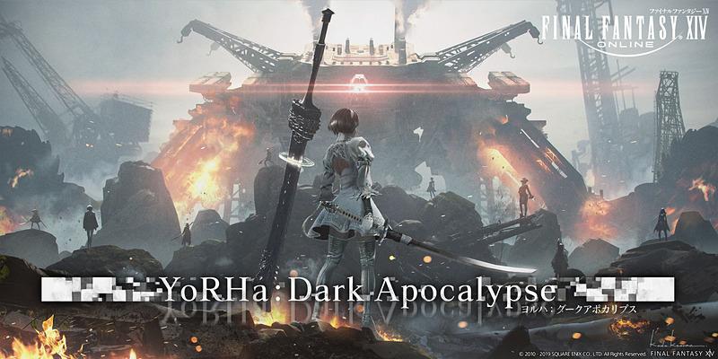 新たなアライアンスレイド「YoRHa: Dark Apocalypse」