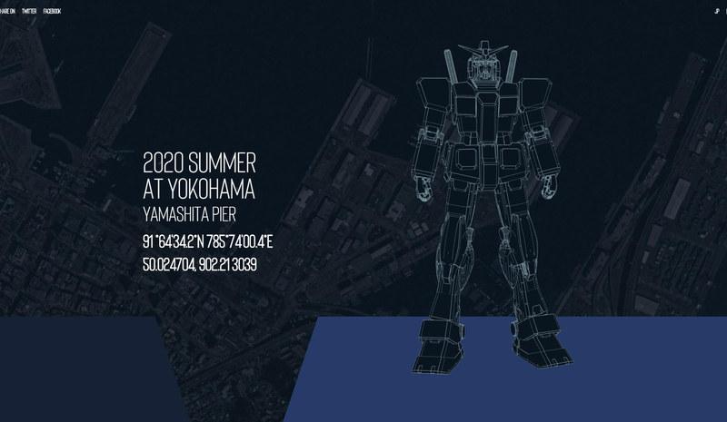 横浜・山下公園にて、動くガンダムが公開される「GUNDAM FACTORY YOKOHAMA」