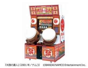 「太鼓の達人」(2001年/ナムコ)