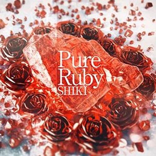「Pure Ruby」 曲:SHIKI