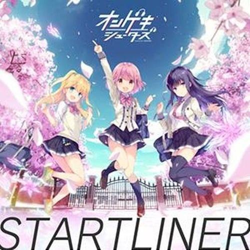 「STARTLINER」 曲:kz(livetune) 歌:オンゲキシューターズ