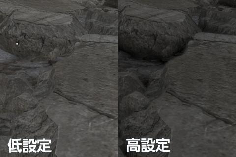 陰影の表現やテクスチャの精度が多少違っている