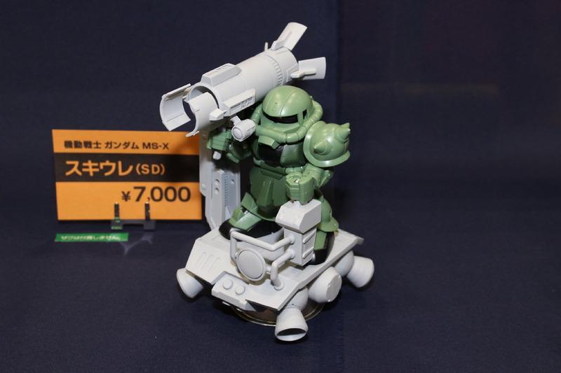 「機動戦士ガンダム MS-X スキウレ(SD)」(アットモデラーズ)