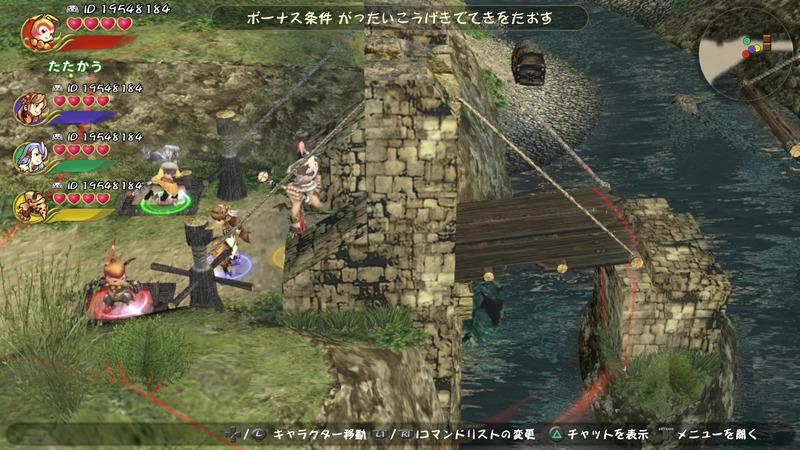 キャラバンの誰か2人が乗ると降りて渡れるようになる跳ね橋