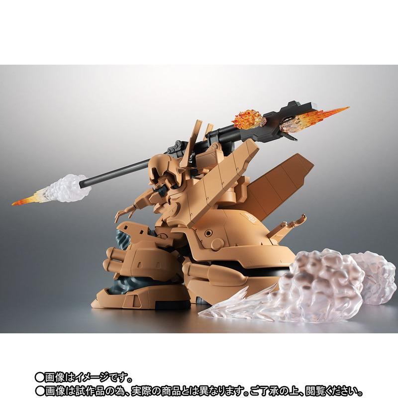 本商品の大きなウリである砲撃エフェクト