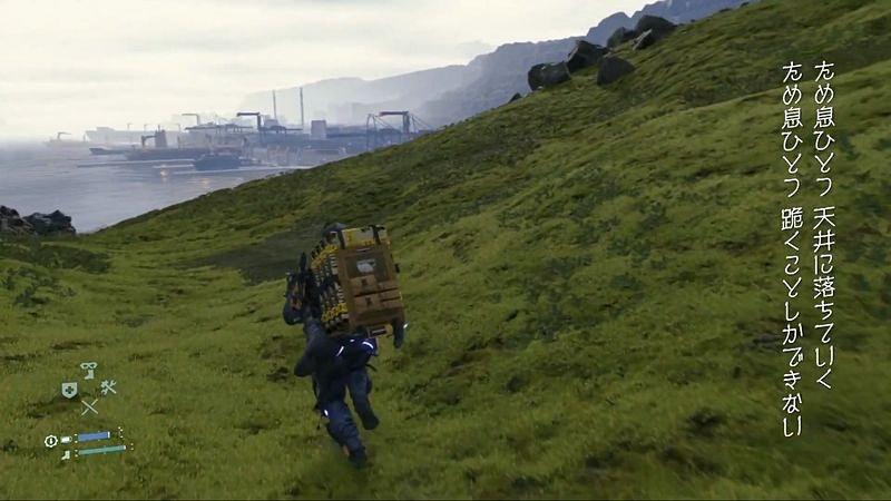 今回のミッションの目的地。広大な大地を歩きながら、歌が流れる
