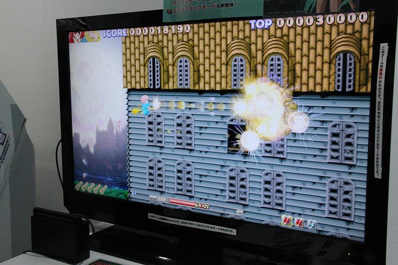 「コットン リブート!」のNintendo Switch版が、1ステージだけではあるがプレイ可能となっている。スコア表示や経験値の部分などが、高解像度化されているのがわかるだろう