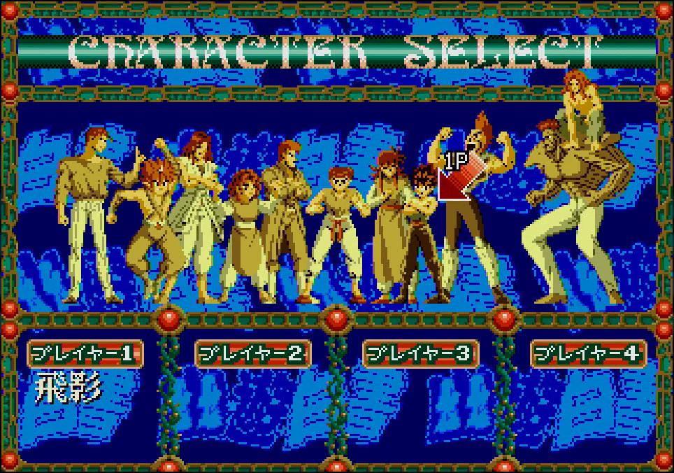 登場キャラクターは全11人。初期の霊界探偵編までのキャラクターが主人公含めて5人、暗黒武術会編での登場キャラクターが4人、魔界の扉編から2人。魔界の扉編のキャラクターが登場した事も本作の開発時期を考えると衝撃だった