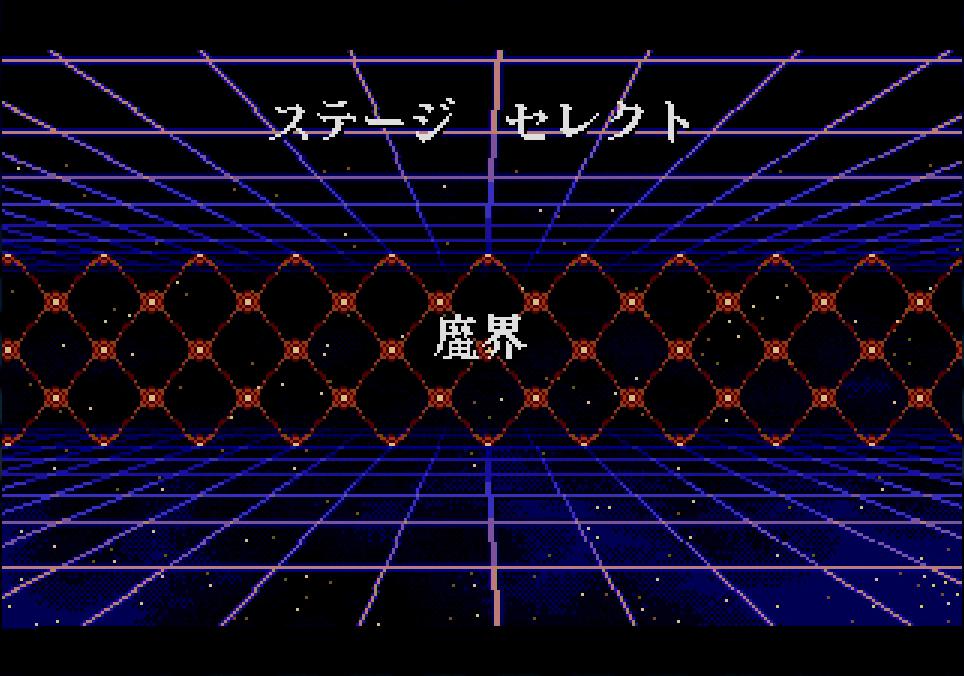背景にはアニメの中で使われたシーンが多く再現されており、バリエーションは豊かだ