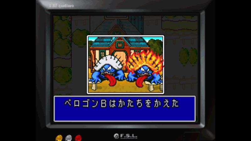 冒頭でプレイすることとなる「MOON」の画面