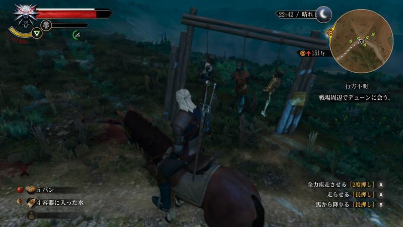 夜に馬を走らせていたら、いきなり絞首刑に処された死体が!こんな風景が至る所にあるので、本当に心臓に悪い……