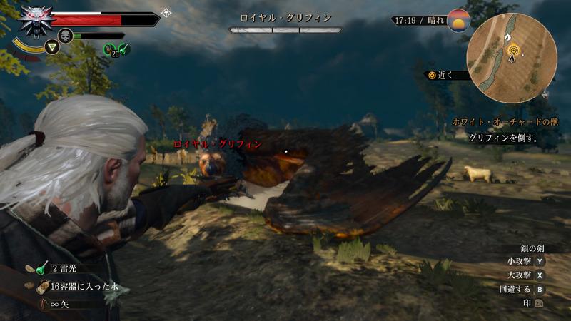 序盤のメインクエストで挑むことになる大型の怪物「グリフィン」。飛んでいるところを弓矢で狙ったり、霊薬で攻撃力の底上げを図ったり、対策を立てよう