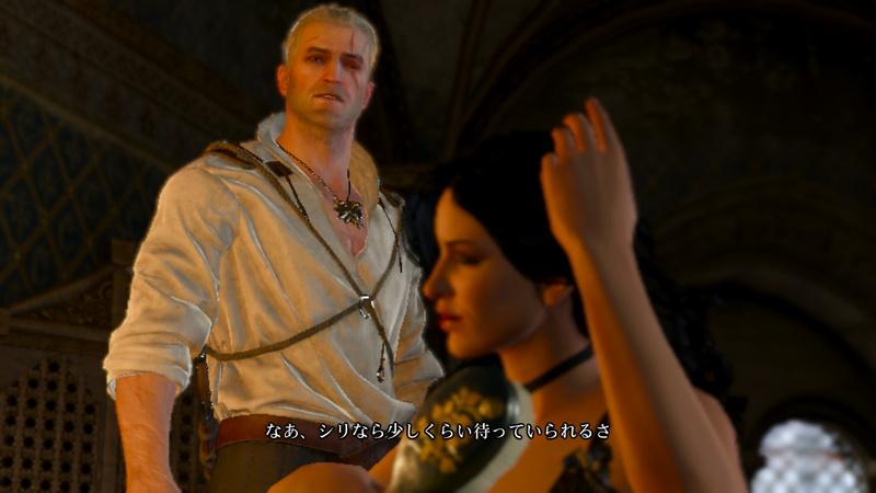 養女「シリ」の訓練に付き合うはずが、イェネファーのもとを離れたがらないゲラルト。そんな軟派な男だとは思わなかったぞ!