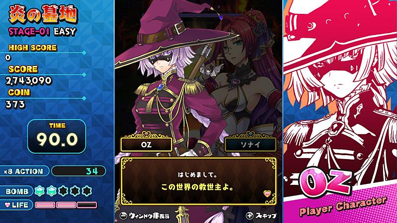 6人目のキャラクター「OZ(オーゼット」
