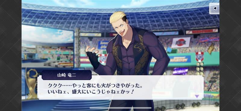 ひたすら暴力に訴えかけてくる山崎はとても危険な存在だ