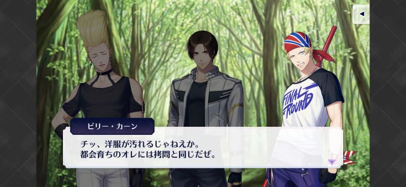 ゲーム内でも服が汚れるのを嫌うシーンがある