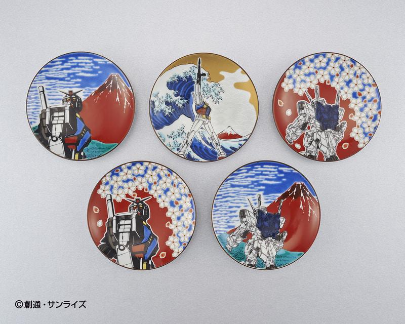 九谷焼 豆皿5枚セット