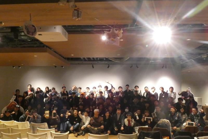 参加者全員による記念撮影