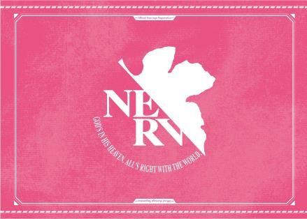 婚姻届の裏面は特務機関NERVのロゴ