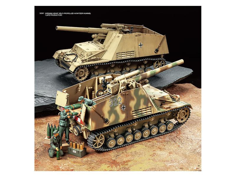 1/35MMシリーズの大判写真は「ドイツ重自走榴弾砲フンメル 後期型」が収録