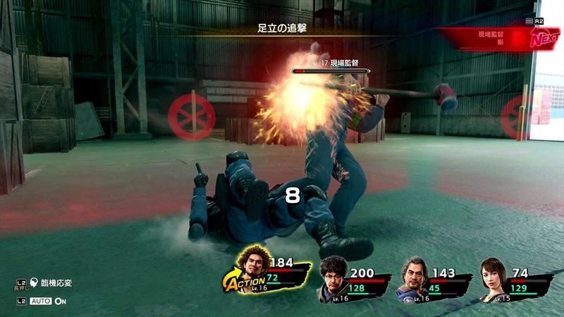 ベースはコマンド式のRPGバトルだが、AIが立ち位置を調整したり、ダウンした敵に仲間が追撃を入れたりする