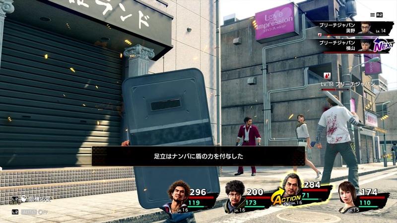 このスクリーンショットは「機動隊員」の極技で味方の防御力を上げている。ジョブの名前こそ現代風だが戦闘スタイルはオーソドックスなRPGスタイルだ