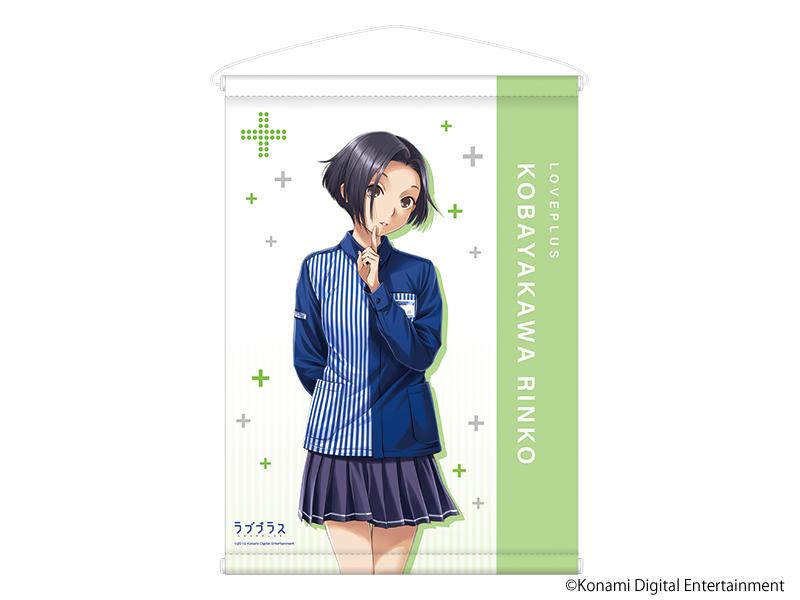 小早川凛子 Loppi商品番号:032623