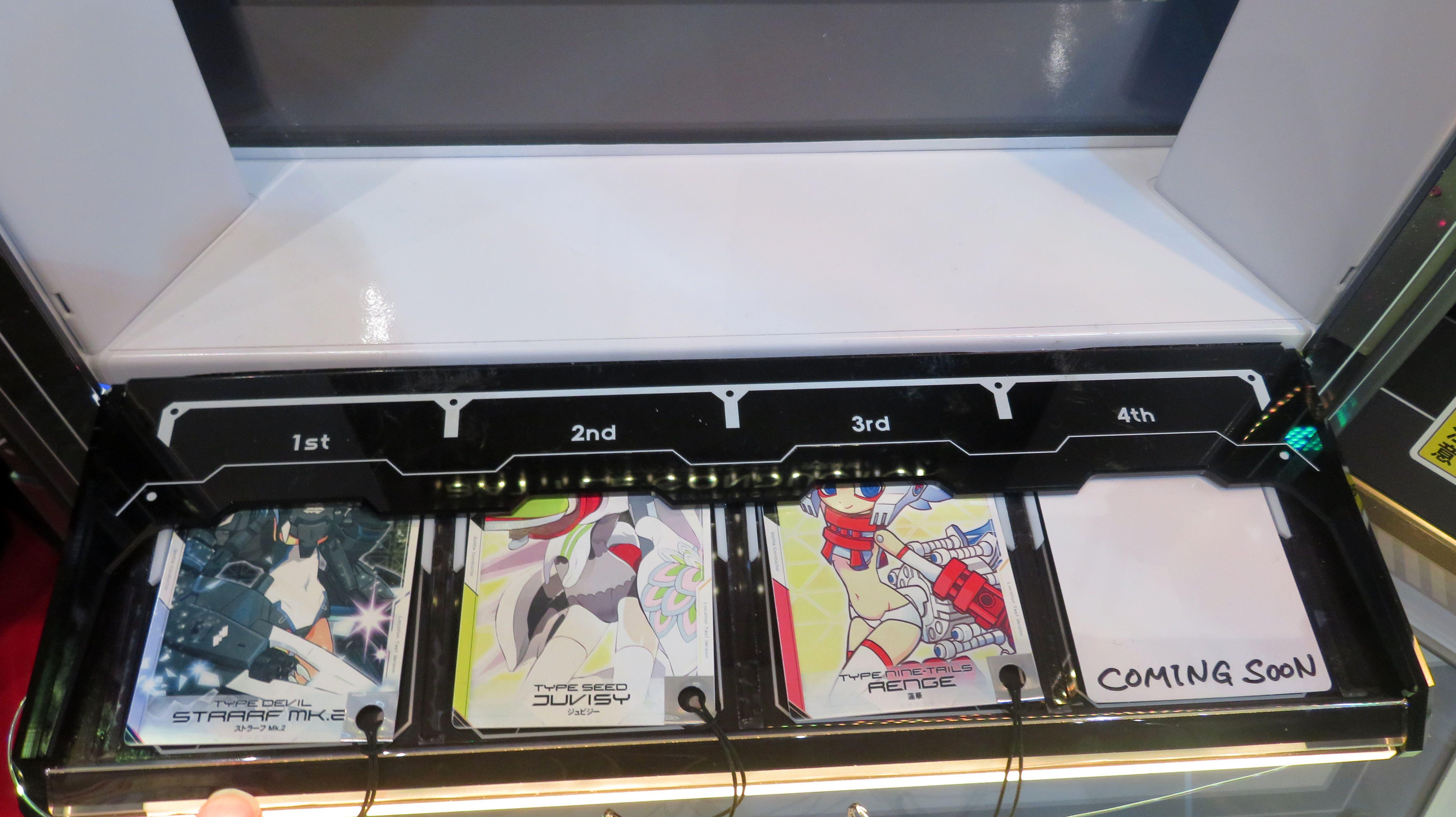 筐体左側にあるカードリーダーに神姫カードを読みこなせると、サブモニター上に神姫が出現。神姫がまるでそこにいるかのように、立体的に映し出されるのも特徴だ