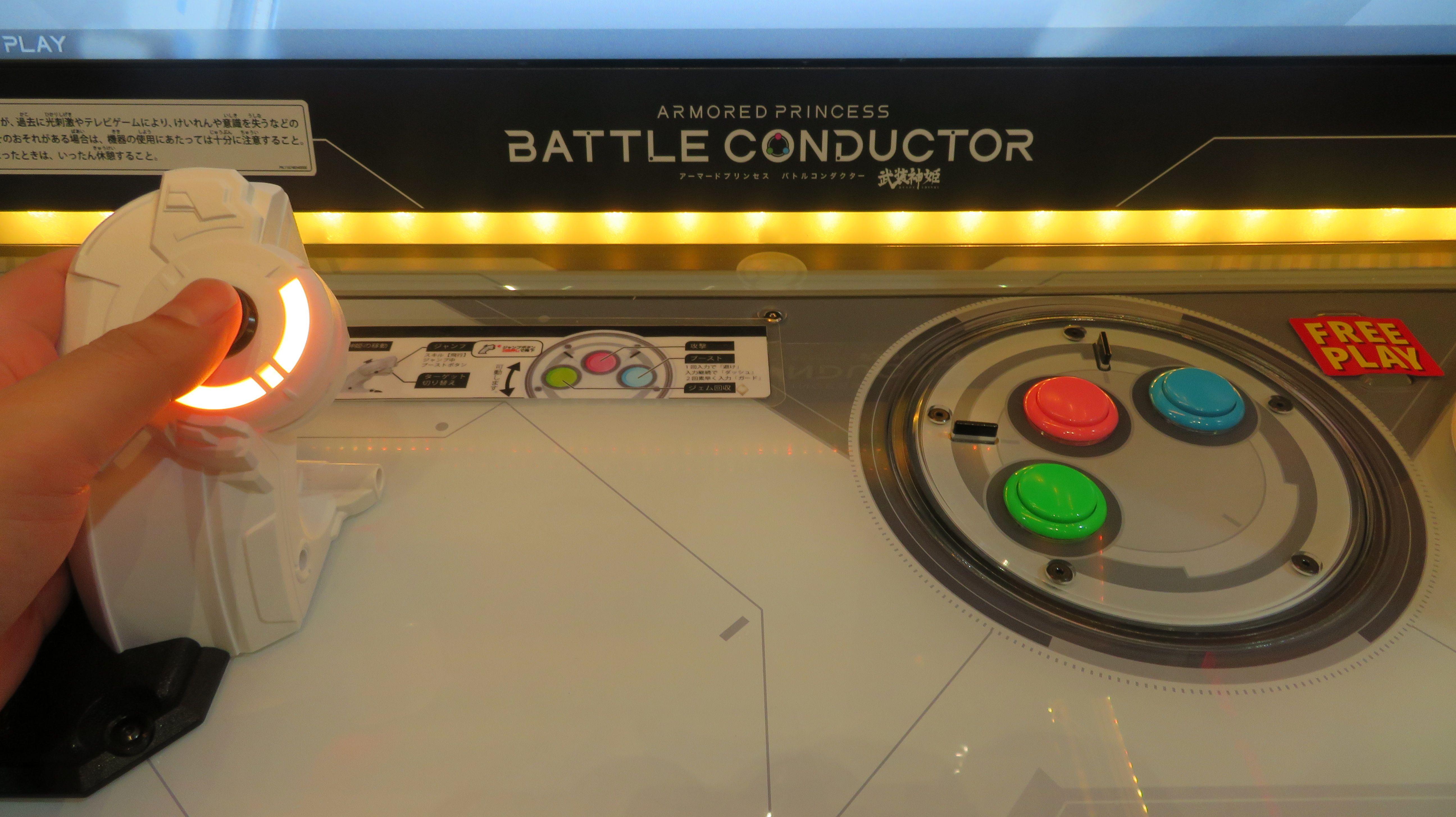 左手側にあるスティックを親指で操作して神姫を動かす。奥側には上下2個のボタンがあり、上ボタンを押すと神姫がジャンプし、下ボタンはターゲット切り替え時に使用する