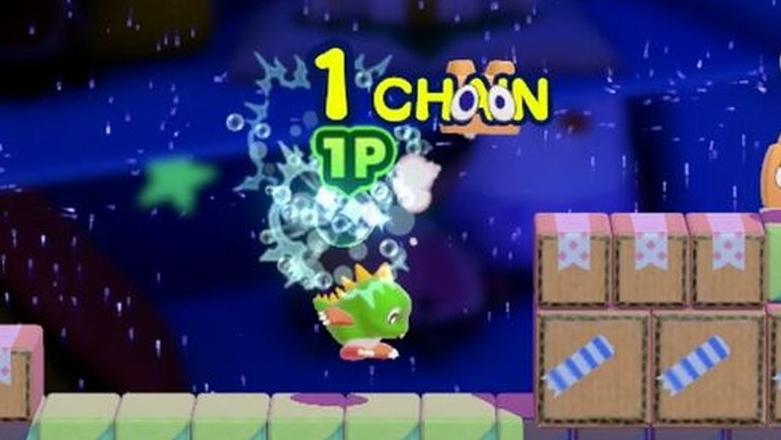 敵に泡を当てて包み込み、動けなくなったスキにツノや背びれで割ると敵を倒すことができる