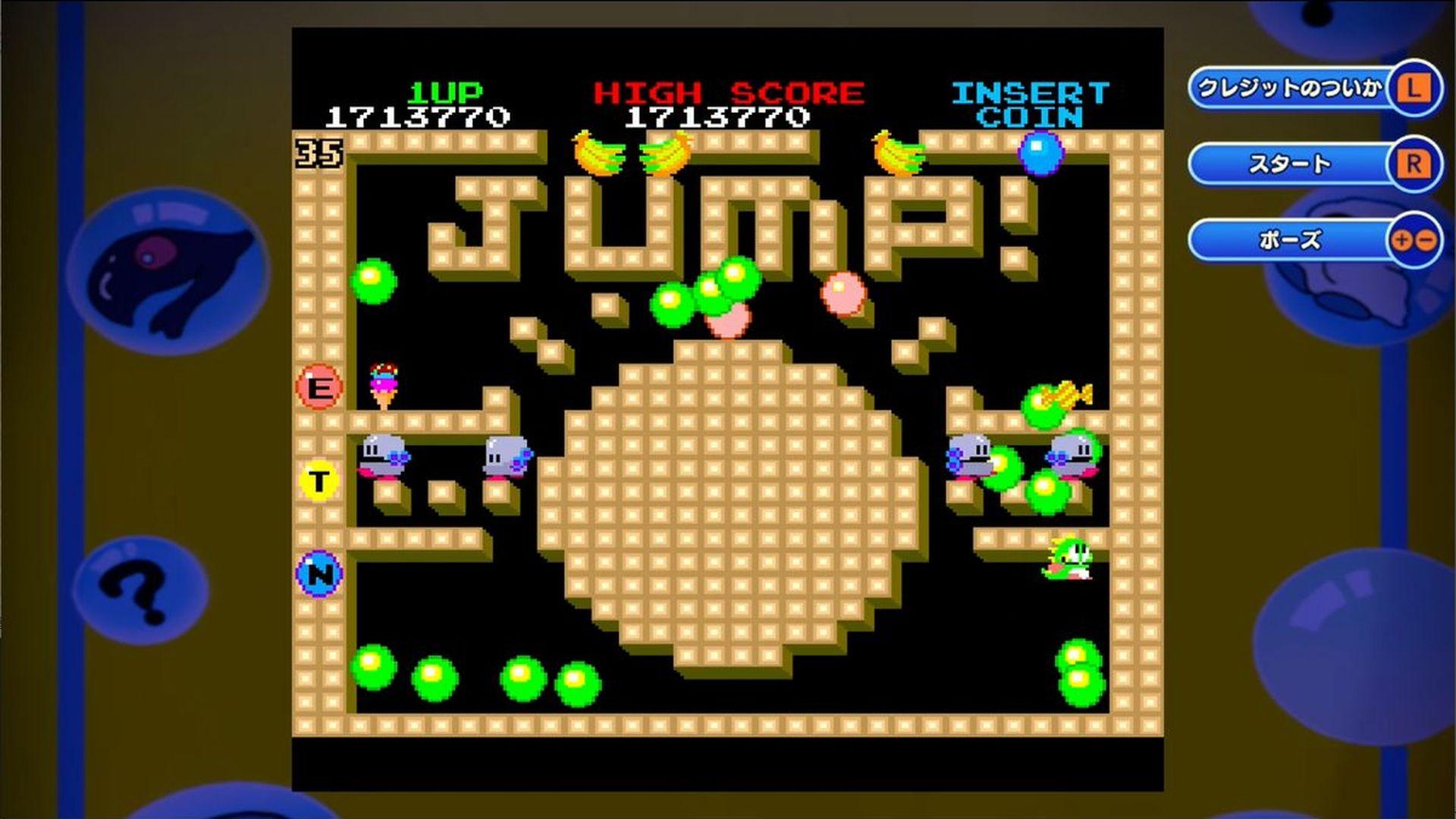 レトロゲームファンにはうれし懐かし、初代「バブルボブル」もプレイ可能だ