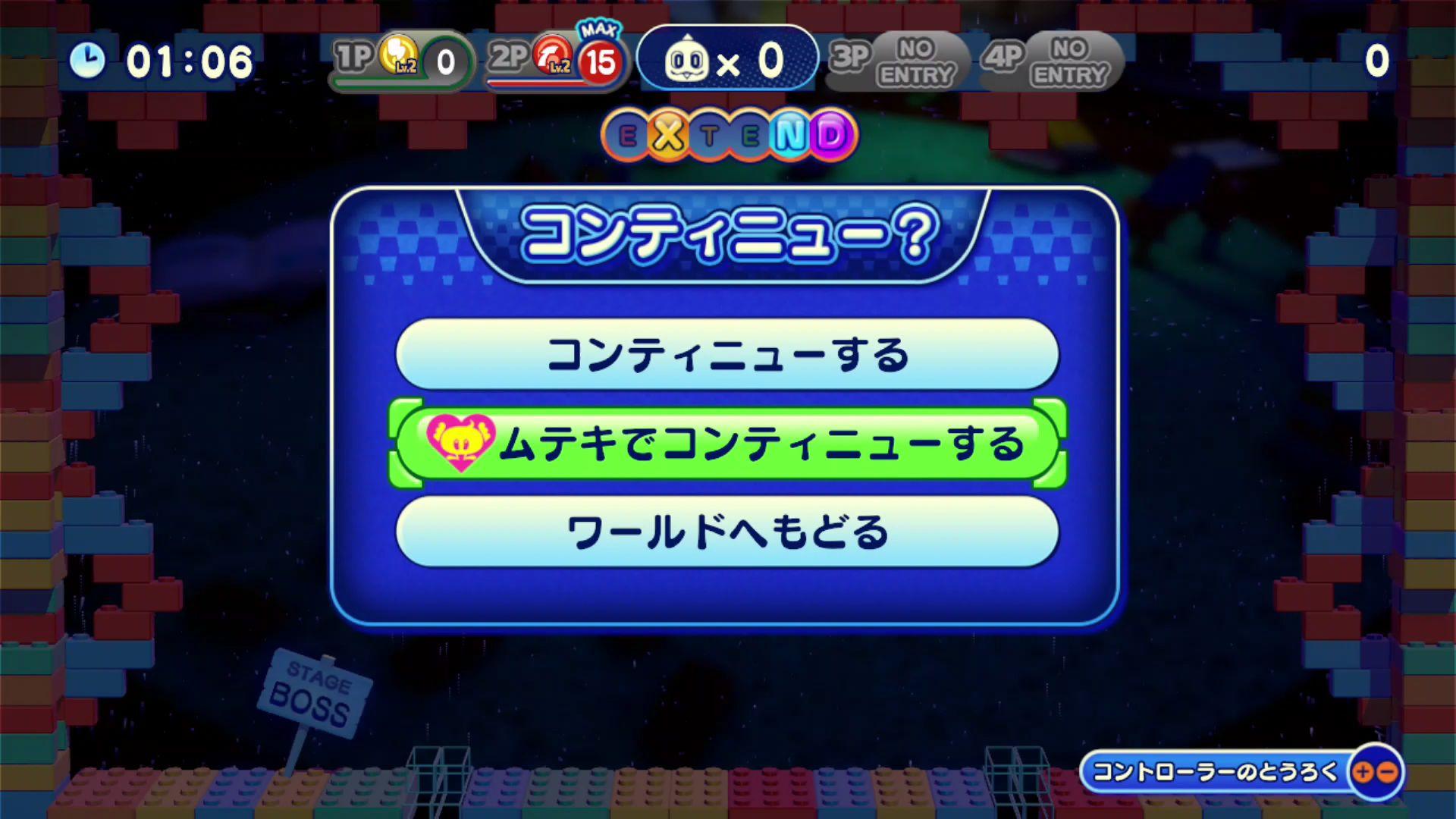 同じステージ3回ゲームオーバーになると、敵に触れてもミスにならなくなる「ムテキでコンティニュー」が選択可能となる